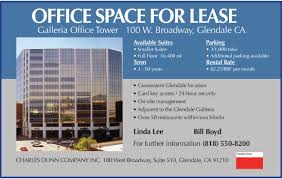 BusinessLife Charles Dunn fice Space for Lease