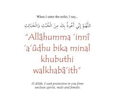 31 best islam 3 images on pinterest islamic quotes dua for