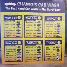Chamois CAR WASH - Darlington, Co Durham | Facebook Get A Fabulous Car Wash Freddys 702 9335374 Home Innout Express North Hollywood Ca Detailing Inexterior Ldon Road Services Prices Poconos Auto Service Price Menu Yelp At Jax Kar Truck Semitruck Onsite Oryans Monticello Car Wash Prices Pinterest
