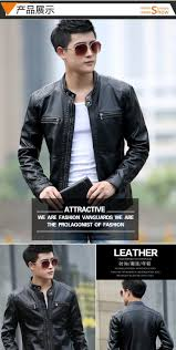 new male leather short slim clothing design stand collar casual