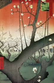 Plum Garden Over Shin Ohashi Bridge Hiroshige Print