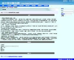 hsbc si鑒e si鑒e hsbc 100 images 公仔箱論壇powered by discuz board 北京