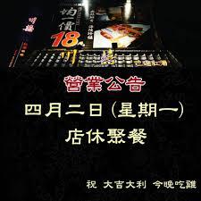 si鑒e de l onu york 川囍紅湯串串鍋 tainan ù prezzi recensioni dei ristoranti