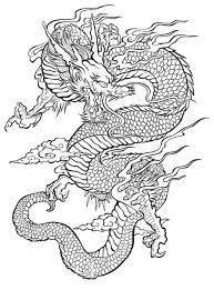 Mystic Dragon Coloring Pages