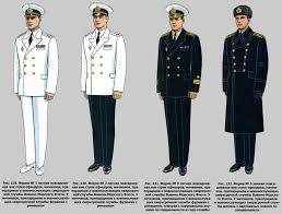 Soviet Navy officers everyday service uniforms