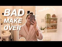 видео badezimmer
