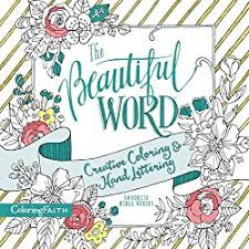 Fifty Bible Verses Are Accompanied By Intricate Pen And Ink Illustrations For You To Color As An Added Bonus Youll Learn Simple Techniques Of Hand