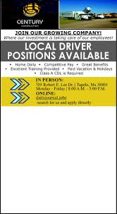 DRIVERS, Century Construction, Tupelo, MS Drivejbhuntcom Company And Ipdent Contractor Job Search At Truck Driver Application Online Roehl Transport Roehljobs Cdl Jobs Garys Board Hshot Trucking Pros Cons Of The Smalltruck Niche Ordrive Local Truck Driving Jobs Fleetmaster Express Home Kllm Services Inexperienced Driving Prime Honors Vets With Fast Track On Baylor Trucking Join Our Team Top 10 Companies In Missippi Lease Purchase Flatbed With Longevity Pay
