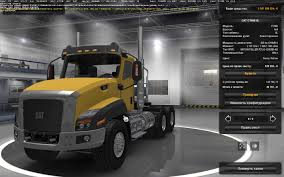 CAT CT660 For 1.24 | ETS 2 Mods - Euro Truck Simulator 2 Mods ... 475 Caterpillar Truck Engine Diesel Engines Pinterest Cat Truck Engines For Sale Engines In Trucks Pictures Surplus 3516c Hd Mustang Cat Breaking News To Exit Vocational Truck Market Young And Sons Power Intertional Studebaker Sedan Are C15 Swap In A Peterbilt Youtube New 631g Wheel Tractor Scraper For Sale Walker Usa Heavy Equipment And Parts Inc Used Forklift Industrial