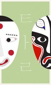 100 Tal Design Posters Jane Han