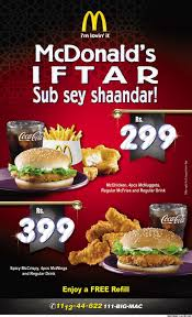 Mcdonalds Family Meal Deals : Family Christian Coupon Code Mcdonalds Card Reload Northern Tool Coupons Printable 2018 On Freecharge Sony Vaio Coupon Codes F Mcdonalds Uae Deals Offers October 2019 Dubaisaverscom Offers Coupons Buy 1 Get Burger Free Oct Mcdelivery Code Malaysia Slim Jim Im Lovin It Malaysia Mcchicken For Only Rm1 Their Promotion Unlimited Delivery Facebook Monopoly Printable Hot 50 Off Promo Its Back Free Breakfast Or Regular Menu Sandwich When You