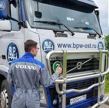Uni Truck Plus - Home | Facebook