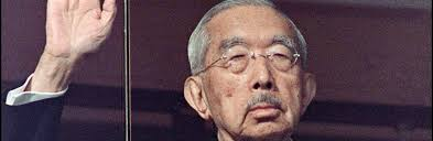 Emperor Hirohito World War II Japan