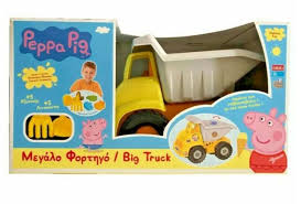 أوزوالد سلاح شفاف peppa pig toys sale