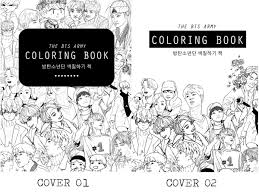 BTS Coloring Book On Twitter ITS TIME TO VOTE FOR YOUR FAVORITE BOOK COVER Tco 8HiOWKg905 8eGGo63Hd3