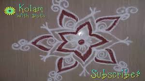 How To Put Rangoli With Hands - Rangoli Designs - Simple Rangoli ... Rangoli Designs Free Hand Images 9 Geometric How To Put Simple Rangoli Designs For Home Freehand Simple Atoz Mehandi Cooking Top 25 New Kundan Floor Design Collection Flower Collection6 23 Best Easy Diwali 2017 Happy Year 2018 Pooja Room And 15 Beautiful And For Maqshine With Flowers Petals Floral Pink On Design Outside A Indian Rural 50 Special Wallpapers
