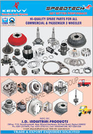 J.D. Industrial Products, Rajkot, Manufacturer Of - Automotive ... Parts Store Traffix Devices Scorpion Tma Royal Truck Equipment Separts For Heavy Duty Trucks Trailers Machinery Diesel Balance Suspension Truck Parts 2904061t38h0 Balanced Shaft Chevs Of The 40s 371954 Chevrolet Classic Restoration Gallery Callan Ford Technical Drawings And Schematics Section E Engine Fuel Tanker Monitoring Cargo Tanks Fully Adjsutable Vehicle Dimeions Parameters Components Advanced Accsories Amazoncom Aftermarket Forklift Led Lights Are The Very Best Raise