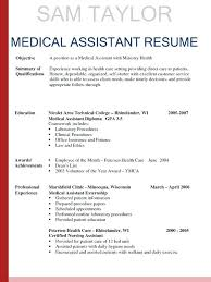 Medical Assistant Resume Examples Office Sample From Field Free