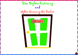 islamic dua for entering bathroom new dua before entering and after leaving the toilet the