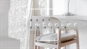 100 Home Design Magazines List 10 Best Interior Blogs In 2019 Blog On Your Own