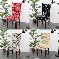 Spandex Polyester Stretch Universal Dining Room Chair Cover Geometric Floral Printing Protector Seat For