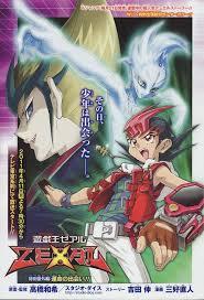 Yuma Tsukumo Deck Manga by Yu Gi Oh Zexal Rank Sp1 Yu Gi Oh Fandom Powered By Wikia