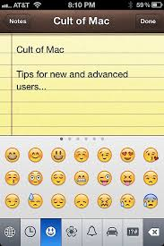 Emoticons Are Finally Easy To Access In IOS 5 [iOS Tips]