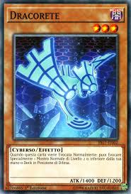 Yugioh Seal Of Orichalcos Deck by File Draconnet Ys17 It C 1e Png Yu Gi Oh Fandom Powered By