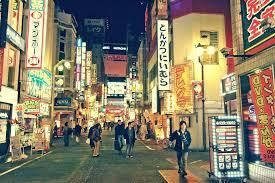 Tokyo JapanCity Wallpaper