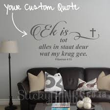 Afrikaans Bible Verse Wall Sticker