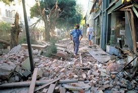 Loma Prieta Earthquake Anniversary