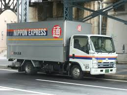 File:NISSAN DIESEL, CONDOR, Semi-wide-cab Type, Nippon Express ... Jamsa Finland September 1 2016 Volvo Fh Semi Truck Of Big Rigs Semi Trucks Convoy Different Stock Photo 720298606 Faw Global Site Magic Chef Refrigerator Parts 30 Wide Rig Classic With Dry Van Tent Red Trailer For Truck Lettering And Decals Less Trailer Width Pictures Federal Bridge Gross Weight Formula Wikipedia Wallpapers Hd Page 3 Wallpaperwiki Tractor Children Kids Video Youtube How Wide Is A Semitruck Referencecom Junction Box 7 Wire Schematic Inside Striking