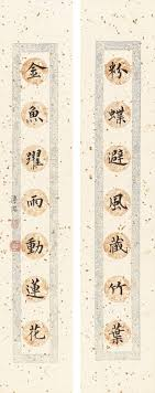 si鑒e relax 189 best 字体 images on calligraphy japanese