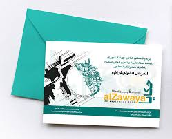 Photography Exhibition Invitation Card