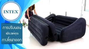 Intex Inflatable Sofa Bed by Intex Sofa Bed Youtube