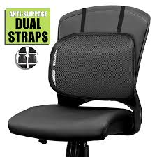 Easy Posture Lumbar Back Support Mesh (Black Mesh, 1PC) 8 Best Ergonomic Office Chairs The Ipdent Top 16 Best Ergonomic Office Chairs 2019 Editors Pick 10 For Neck Pain Think Home 7 For Lower Back Chair Leather Fniture Fully Adjustable Reduce Pains At Work Use Equinox Causing Upper Orthopedic Contemporary Pc 14 Of Gear Patrol Sciatica Relief Sleekform Kneeling Posture Correction Kneel Stool Spine Support Computer Desk