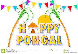 Pongal Sugar Cane Clipart 2