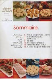 cuisine algerienne madame rezki cuisine algérienne madame rezki gateaux 28 images saida rezki