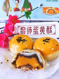 v黎ements cuisine 黎珐 黎珐厂家 黎珐批发市场 阿里巴巴
