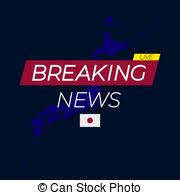 Breaking News Live Banner Business Or Technology Background VECTOR Illustration JAPAN