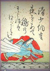 Other pillow booksedit Sei Shōnagon