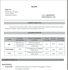 Resume Formats For Engineering Students Voice Engineer Sample Freshers Format