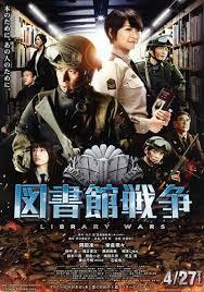 Library Wars-Toshokan sensô