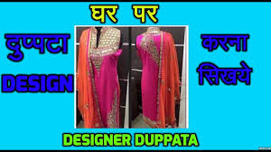 How To Make Designer Dupatta At Home In Hindi | Lace Attaching And ... Womens Designer Drses Nordstrom Best 25 Salwar Designs Ideas On Pinterest Neck Charles Frederick Worth 251895 And The House Of Essay How To Make A Baby Crib Home Design Bumper Pad Cake Mobile Dijiz Animal Xing Android Apps Google Play Eidulfitar 2016 Latest Girls Fascating Collections Futuristic Imanada Beautify Designs Of Houses With How To Draw Fashion Sketches For Kids Search In Machine Embroidery Rixo Ldon Dress Patterns Diy Dress Summer How To Stitch Kurti Kameez Part 2 Youtube