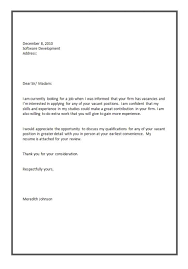 Administrative Assistant Sample Cover Letter
