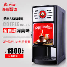 Pilot Coffee Machine Gaia 3S Instant Commercial Automatic External Water Milk Hot