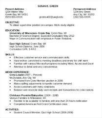 Part Time Resume First Job Resume Sample Part Time Job Objective