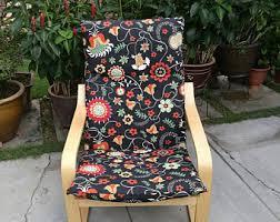 ikea poang chair cushion cover dark floral