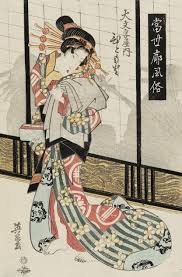 The Courtesan Hitomoto Of Daimonjiya House By Famous Japanese Artist Eisen Keisai 1791 1848 From Series Contemporary Scenes In