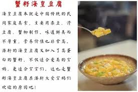 cuisine r馮ime 株洲有家連baby都喜歡的港式茶餐廳 你熟悉的香港味道 每日頭條